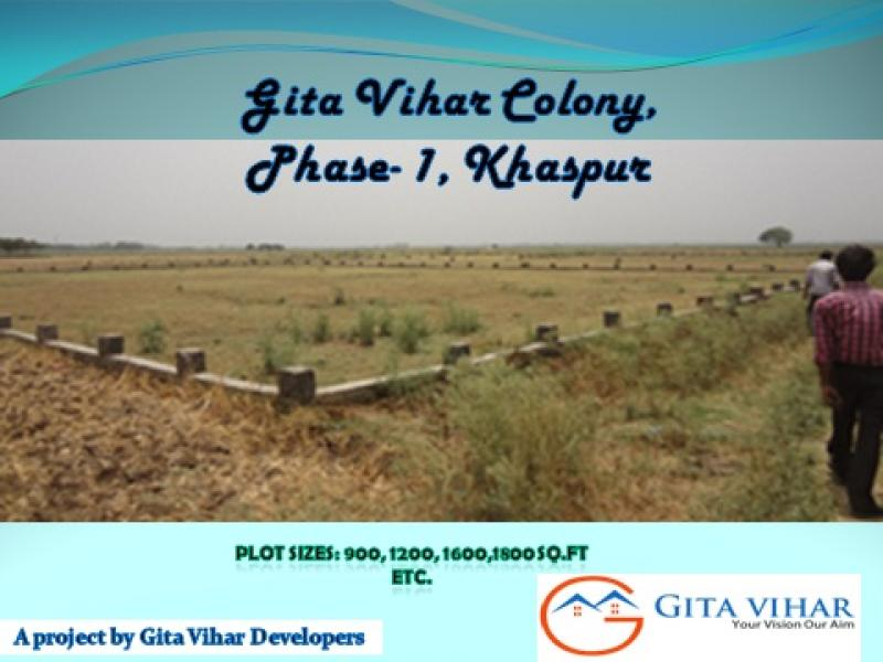 plot of land patna