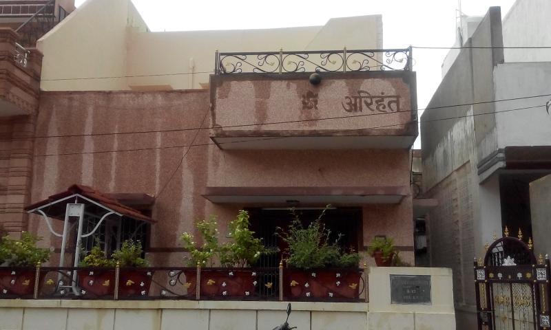 house jodhpur