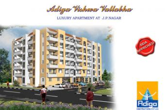 Only 3 flats available for 33 La Bangalore