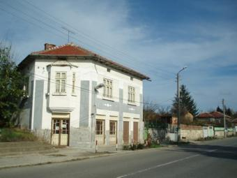 House with shop for sale Ruse