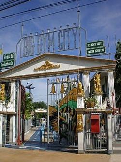Exotic Freehold City for sale Udon Thani