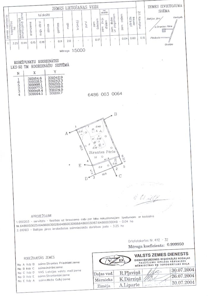 Sell land by the Baltic Sea Liepaja