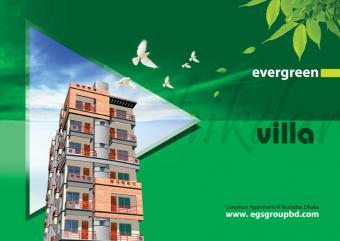 Evergreen City Builders Limited Dhaka