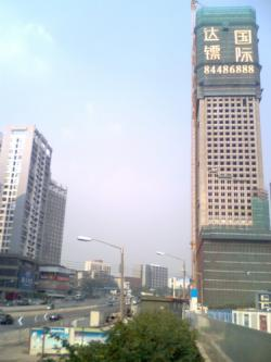five star commercial apartment Guangzhou