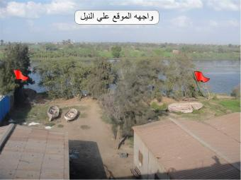 Overlooking nile 9475 sqm land Cairo