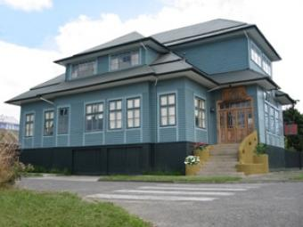 B&B The Guest House Puerto Varas