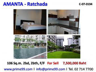 Amanta Ratchada Condo for Sale Bangkok