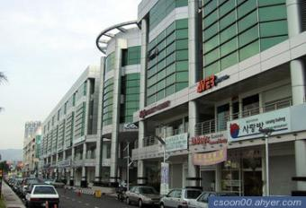 Furnished Small Size Office for George Town