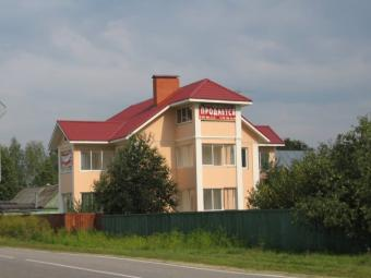 Sell a house, 45 km from Moscow Moscow