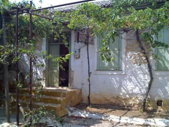 Traditional Stone House for Sale Asini