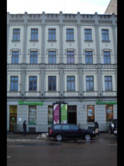 Investment property in Riga city Riga