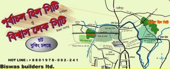 Land/Plot for sale Dhaka