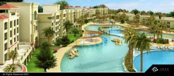 Paradise Gardens, Sahl Hashish Sahl Hashish