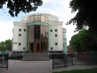 Trading- office building Poltava