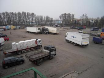 investment yard with office buil Katowice