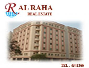 2 B/R APARTMENT Binmahmoud, Doha