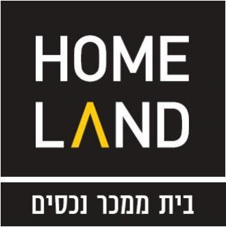 HOMELAND REAL ASTAE- NEVE TZEDEK Tel Aviv