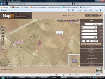 Plot of Land  in Jaloul /Amman Amman