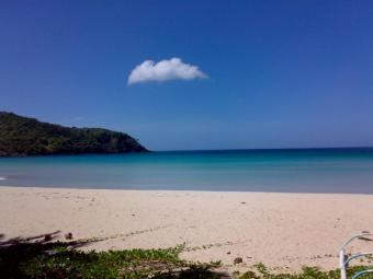 Amazing Beach lot in El Nido! El Nido