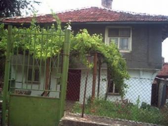 House For Sale Malko Tarnovo Malko Tarnova