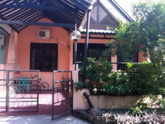 HOME FOR SELL IN INDONESIA Bogor