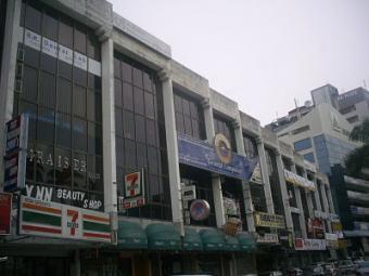 Sales: 7C-3 Asas Centre Panang