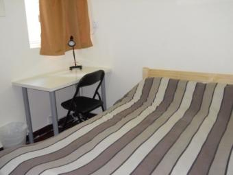 Interested? Cheap Room to live w North Point