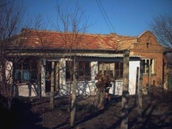 BEAUTIFUL BULGARIAN HOUSE Dobrich