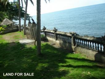 LAND FOR VILLA/COTTAGE FOR SALE Bali