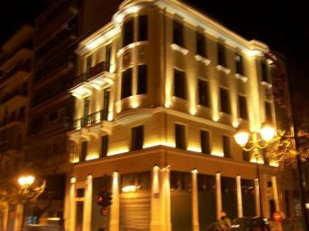 NEO CLASSIC BUILDING Athens
