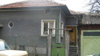 Detached house in Berkovitsa Berkovitsa