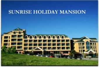 Sunrise Holiday Mansion Tagaytay