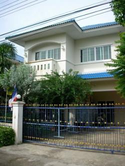 House for sale Nakhon Nayok