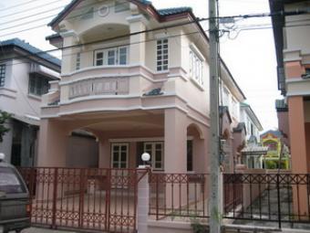 sell townhouse Samutpragan