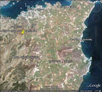 PAROS NAOUSA LAND FOR SALE Kyklades Paros