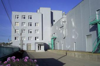 PHARMACEUTICAL FACTORY FOR SALE Ryazan