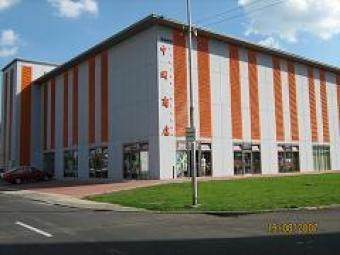 Parkin house - garage offer Sala ( Šaľa )