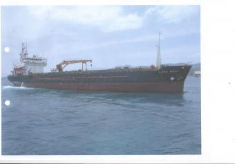 Barge for sale Makati City, Metro Manila