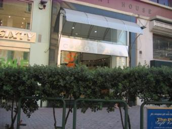 Shop - Sliema Sliema