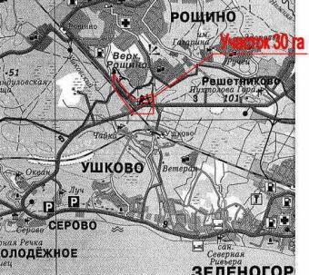Land for sale in Russia Saint Petersburg