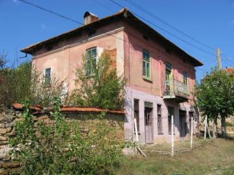 Bulgarian Property Auctions Ebay Veliko Turnovo Region