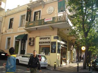 2 floors neoclassical building, Athens