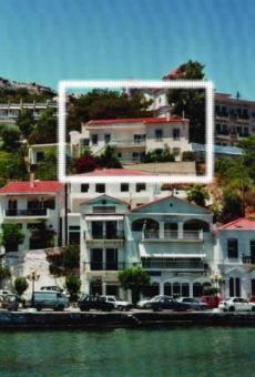 Detached House For Sale Evdilos, Ikaria, Samos