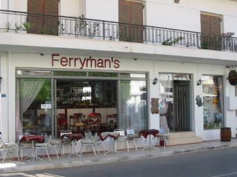 Bar Business for Sale in Elounda Heraklion