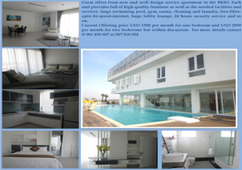 Apartment Available now in PP Phnom Penh