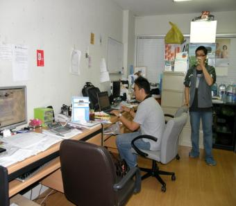 Dynasty Building Office for rent City In Bangkok