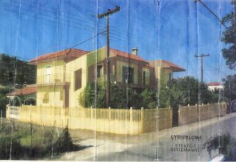 Two storey house at CorinthSxino Athens