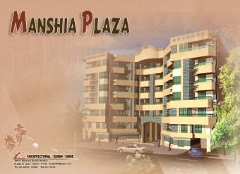 Brand new Duplex apartment Khartoum   Almanshiya